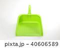 チリトリ 40606589