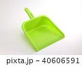 チリトリ 40606591
