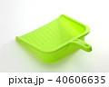 チリトリ 40606635