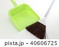 お掃除セット 40606725
