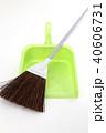 お掃除セット 40606731