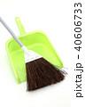 お掃除セット 40606733