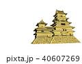 日本の城現存天守松本城金 40607269