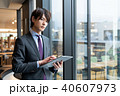 オフィス 男性 タブレットの写真 40607973