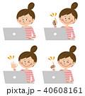 ポップな女性 PC操作 ポジティブ 40608161
