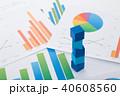 ビジネス 資料 データの写真 40608560