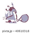 テニス 40610318