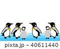 ペンギン 40611440
