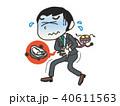 食中毒 腹痛 男性のイラスト 40611563