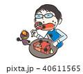 食中毒 男性 菌のイラスト 40611565