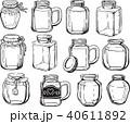 つぼ 壷 壺のイラスト 40611892