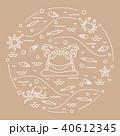 島 浮かぶ島 タコのイラスト 40612345