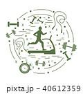 トレッドミル ルームランナー ジョギングのイラスト 40612359