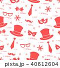 マスク 面 帽子のイラスト 40612604