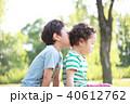 子供 遊ぶ 男の子の写真 40612762