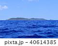 島 海 海景の写真 40614385