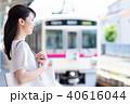 ビジネスウーマン(通勤) 撮影協力「京王電鉄株式会社」 40616044