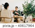 食事をする日本人ミドル夫婦 40617964