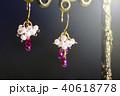 パールとルビーのピアス 真珠と赤い石 40618778