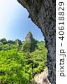 大不動岩屋からの眺め 40618829