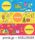 ハイキング 山歩き ピクニックのイラスト 40619089