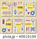 ファイター 火事 救済のイラスト 40619199