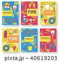 ファイター 火事 救済のイラスト 40619203