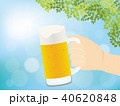 ビールと青空 40620848