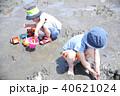 潮干狩りの楽しむ子供 40621024