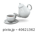 ティータイム 40621362