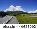 浅間山 日本百名山 山の写真 40623092