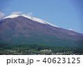 浅間山 日本百名山 山の写真 40623125
