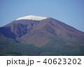 浅間山 日本百名山 山の写真 40623202