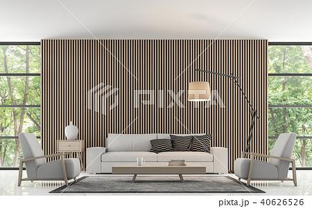Modern living room 3d render 40626526
