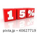 パーセント % discountのイラスト 40627719