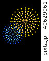 花火 打ち上げ花火のイラスト 40629061