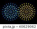 花火 打ち上げ花火のイラスト 40629062