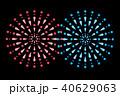 花火 打ち上げ花火のイラスト 40629063
