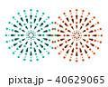 花火 打ち上げ花火のイラスト 40629065