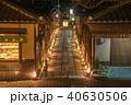 東山花灯路 石塀小路 ライトアップの写真 40630506