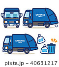 はたらく乗り物 ゴミ収集車(青系) 40631217