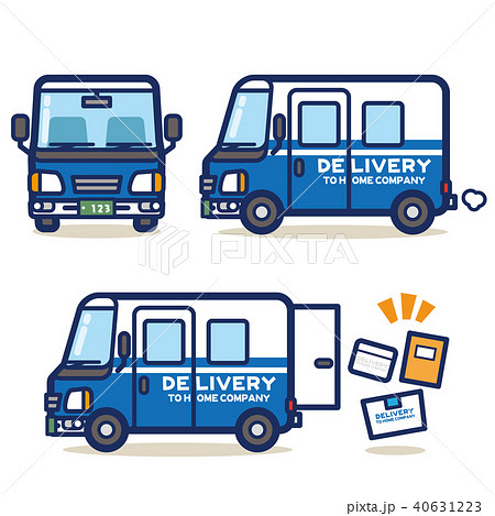はたらく乗り物 宅配トラック(青系) 40631223