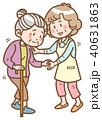 人物 女性 介護のイラスト 40631863