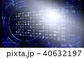 ハイテク テクノロジー ネットワークのイラスト 40632197