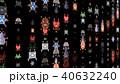 ウイルス ピクセル 複数のイラスト 40632240