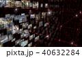 ビジネスシミュレーション 40632284