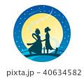 七夕 織姫 彦星のイラスト 40634582