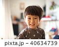 男の子 子供 可愛いの写真 40634739