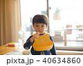 少年 子供 男の子の写真 40634860