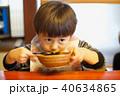 二歳児の日常/ 40634865